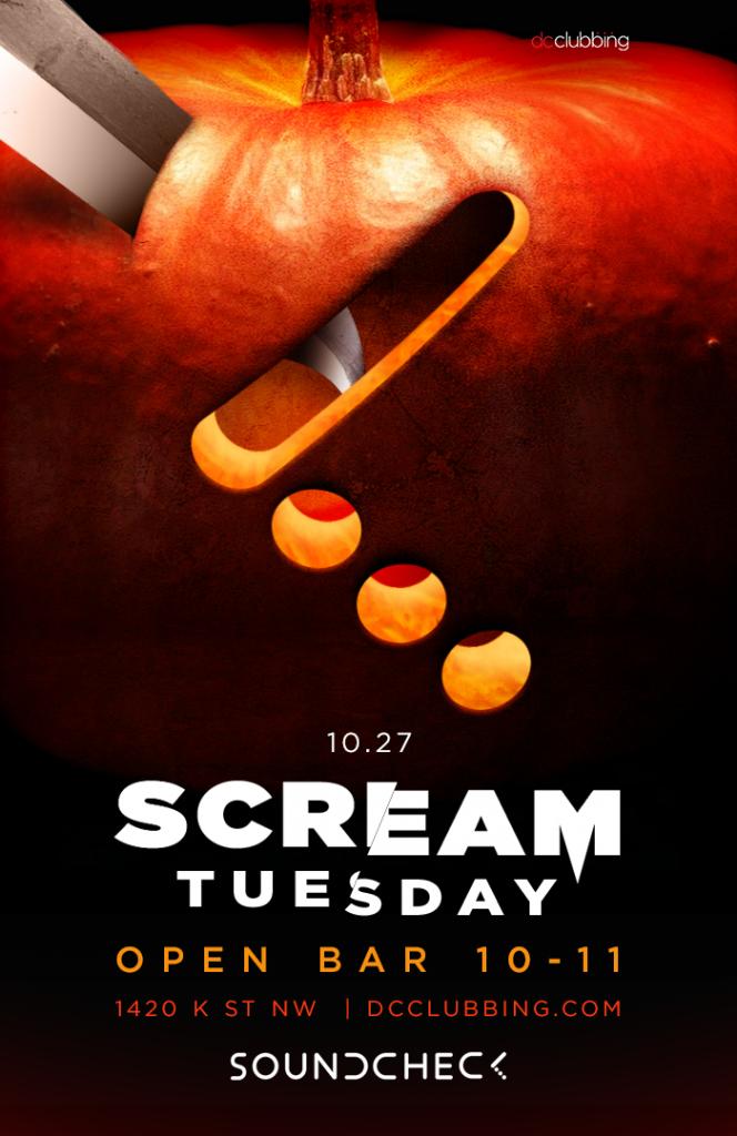 20151027_sctues-scream3